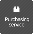 Purchasing service